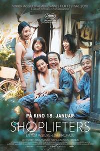 SHOPLIFTERS_NO POSTER_21X30cm mid res.jpg