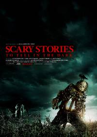 scary-stories-to-tell-in-the-dark_tg2xlpo4.jpg