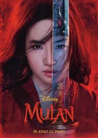 Teaser Poster - Digital