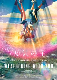 weathering with you. plakat.jpg