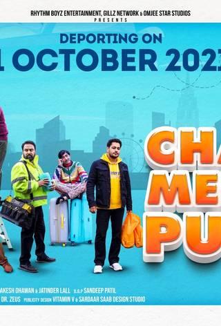 CHAL MERA PUTT 3 WhatsApp Image 2021-09-22 at 22-2.19.38.jpeg