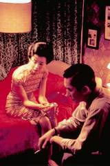 Maggie Cheung og Tony Leung i In the Mood for Love