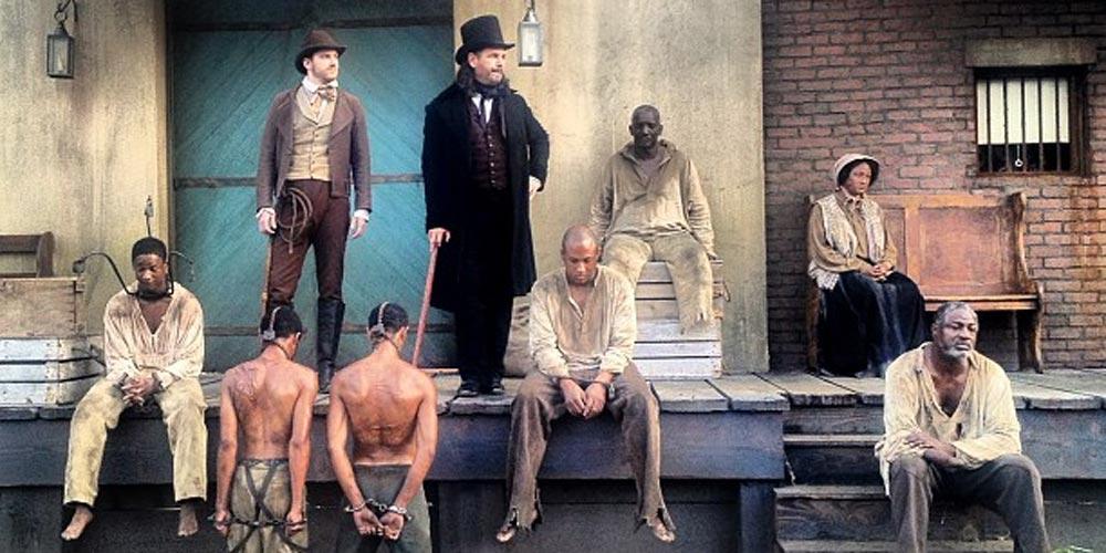 История фамилии раба