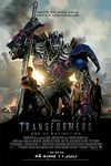 Transformers: Age of Extinction - norsk plakat