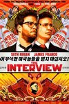 The Interview - plakat