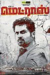 Madras - Tamil Film