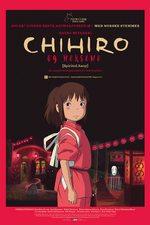 Japansk anime kjønn filmer
