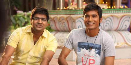 tamil ringtone video song download