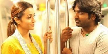 96 - Tamil film