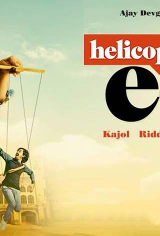 EELA HELICOPTER
