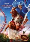 Plakat: Drømmeparken