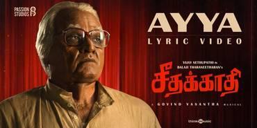 Seethakaathi- Tamil film