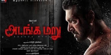 Adanga Maru - Tamil Film