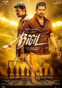 Bigil  - Tamil film